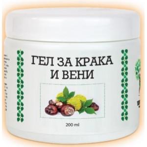 ГЕЛ ЗА КРАКА И ВЕНИ 200 ml